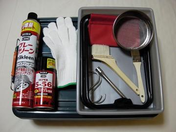 カート掃除道具一式