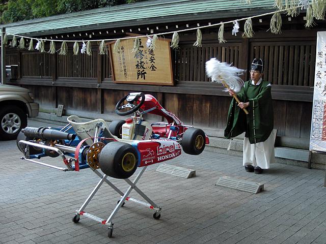 AKMT号 in 大宮八幡宮