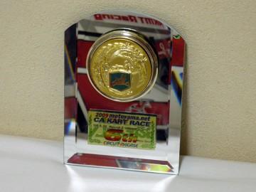 2009CA第3戦SS-F AKMT6位入賞
