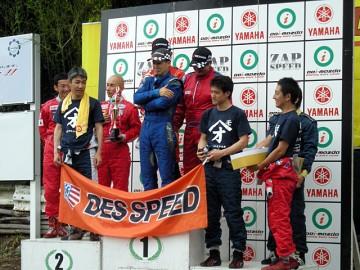 レンタルフェスタ第3戦2耐クラス表彰式