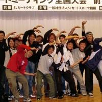 ガレージC with 高木虎之介