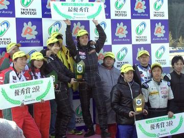 2011年レンタルカートフェスティバル スーパーレンタルクラス表彰式
