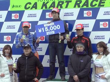 2012年CAカートレース最終戦 スーパーSS表彰式