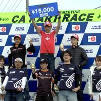 2012年CAカートレース第2戦 スーパーSS表彰式